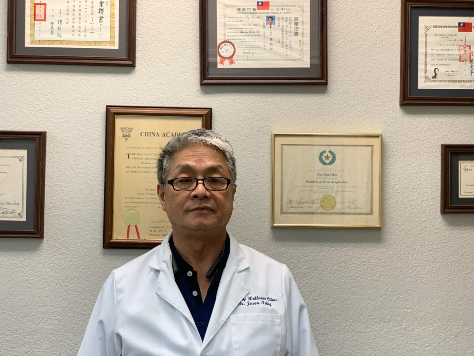 Acupuncture Doctor Colleyville Texas